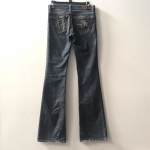 Ag Adriano Goldschmied Jeans - AG Adriano Goldschmeid the ANGEL Distressed Jeans